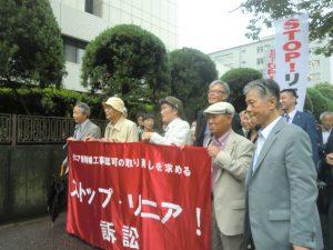 ミニ集会後に法廷に向かう川村晃生原告団長(左二人目)、弁護団共同代表関島保雄さん(左端)